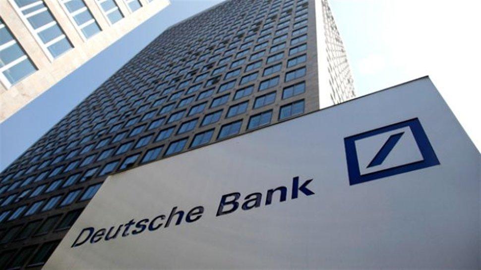 Workplace Deutsche Bank Office Photo Glassdoor Sg