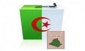 https://www.mondialisation.ca/wp-content/uploads/2019/02/Elections-2019-Alg%C3%A9rie.jpg